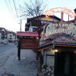 Photo of Valevitsata  Tavern