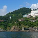 Photo of Hotel New Akao