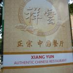 Xiang Yun Chinese
