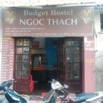 Photo of Budget Hostel