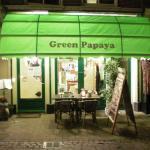 Photo of Green Papaya