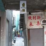 Photo de Lai Chi Te Hotel