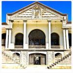 Qajar Museum (Amir Nezam House )