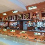 China Restaurant Kanton Foto