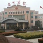 Tengzhou Hotel Foto