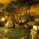 Photo of Hotel Shiragiku