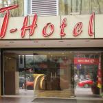 T-Hotel Kuala Lumpur