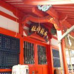 水鏡神社本殿
