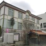New Century Crafts Museum