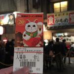 Entry Ticket to ramen museum