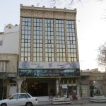 Photo of Setareh Hotel