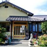 front of Hasuwa