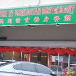 Teik Ee Vegetarian Restaurant