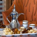 Meydan Lounge
