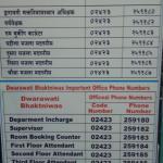 Contact details of Dawarawati Bhaktnivas Shirdi