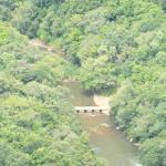 Cachoeira dos Três Monges