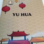 صورة فوتوغرافية لـ Yu Hua