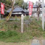 Sugiyama Castle Ruin