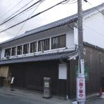 Ayabe Utsuwatei