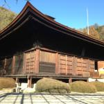 Daiszenji Temple