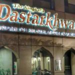 The Mughals Dastarkhwan