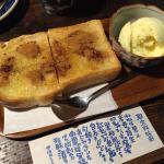 Foto de Jashumon Shimoda