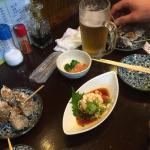 Uoichi