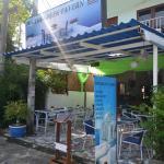 The Greek Tavern