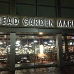 Bread Garden Market Iowa City