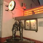 Monument to Afonya And Plasterer Kolya