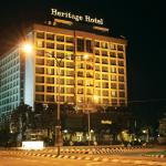 Heritage Hotel Ipoh (Night)