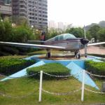 Seac Pai Van Park - plane that transited from Portugal to Macau