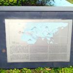 Seac Pai Van Park - flight path