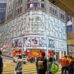 High End street in Hong Kong