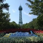 Entrance at Kings Dominion
