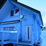Photo of Holiday House GREEN GARDEN