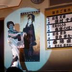 Foto de Kaiyutei