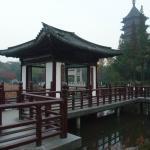 The West Pavilion