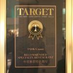 Target Magazine Award 2014