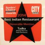 2014 Best Indian Restaurant City weekend Beijing Award