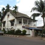 Photo of Sala Champa Hotel