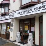 Moonflower restaurant and takeaway