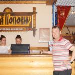 Alyosha Popovich Dvor Hotel Foto