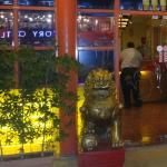 صورة فوتوغرافية لـ China Town