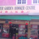Photo of Water Garden Hawker Centre