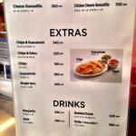 Frijoles menu.  Guacamole costs extra but it's so worth it.