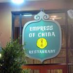 Empress of China, San Francisco, Ca