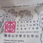 Chinese Cultural Center, San Francisco, Ca