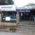Gisspanadi