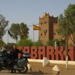 Foto de Hotel Tabarkat